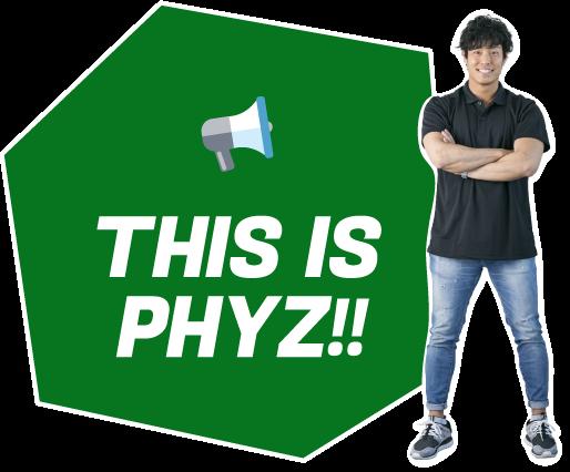 PGYZ Blog