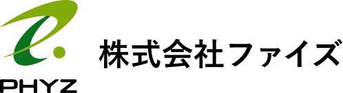 岡山エリア、自由シフトで楽しく働く!|岡山